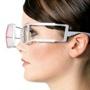 Virtuallight